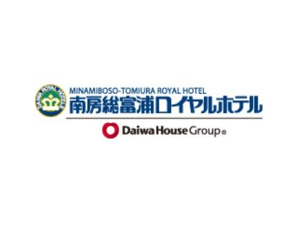 千葉の情報を発信する「やますちゃんねる23」で紹介する、富浦ロイヤルホテルの記事です。