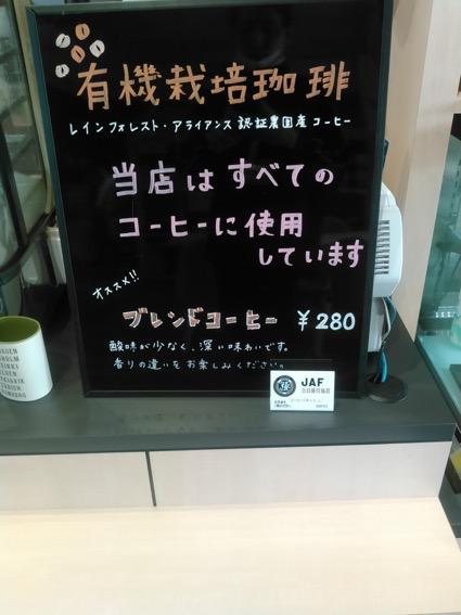 kouzaki2