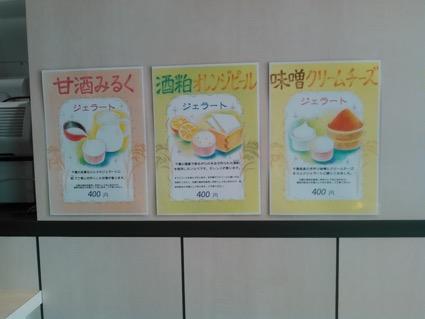 kouzaki4